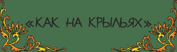KROB259вавав
